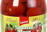 Емеля Cherry rajčata classic (1L)